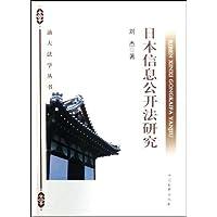 http://ec4.images-amazon.com/images/I/410h3yfMJyL._AA200_.jpg