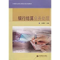 http://ec4.images-amazon.com/images/I/410hK4HoJaL._AA200_.jpg