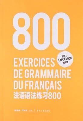 法语语法练习800.pdf