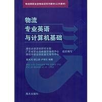 http://ec4.images-amazon.com/images/I/410jWzCEC2L._AA200_.jpg