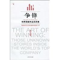 http://ec4.images-amazon.com/images/I/410kfMj0n1L._AA200_.jpg