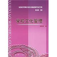 http://ec4.images-amazon.com/images/I/410kivAJfAL._AA200_.jpg