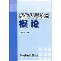 http://ec4.images-amazon.com/images/I/410l%2BkRANpL._AA200_.jpg