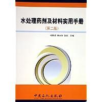 http://ec4.images-amazon.com/images/I/410lf63ikOL._AA200_.jpg
