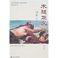 http://ec4.images-amazon.com/images/I/410qC2Xkq%2BL._AA200_.jpg