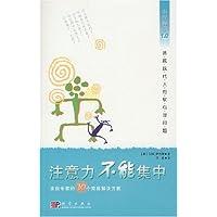 http://ec4.images-amazon.com/images/I/410rnh8u4oL._AA200_.jpg