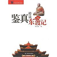 http://ec4.images-amazon.com/images/I/410s2TGUG4L._AA200_.jpg