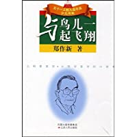http://ec4.images-amazon.com/images/I/410sk62NlHL._AA200_.jpg