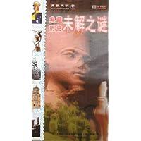 http://ec4.images-amazon.com/images/I/410v9-W1aIL._AA200_.jpg