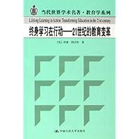 http://ec4.images-amazon.com/images/I/410vUBttzqL._AA200_.jpg