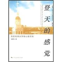 http://ec4.images-amazon.com/images/I/410x%2BIv-dAL._AA200_.jpg