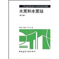 http://ec4.images-amazon.com/images/I/410y3hBC92L._AA200_.jpg