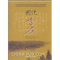 http://ec4.images-amazon.com/images/I/410zBauNtxL._AA200_.jpg