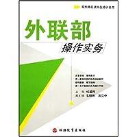 http://ec4.images-amazon.com/images/I/411-aO3v3zL._AA200_.jpg