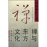 http://ec4.images-amazon.com/images/I/41109QELMOL._AA200_.jpg