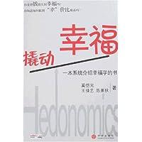 http://ec4.images-amazon.com/images/I/4110xzY0LTL._AA200_.jpg