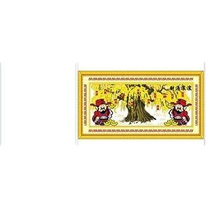 美 百分百精准十字绣套件财源滚滚 摇钱树图片