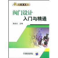 http://ec4.images-amazon.com/images/I/4117MIOP%2BvL._AA200_.jpg