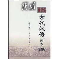 http://ec4.images-amazon.com/images/I/4118-%2BppZpL._AA200_.jpg