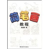http://ec4.images-amazon.com/images/I/411AChkUNTL._AA200_.jpg
