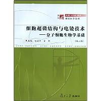 http://ec4.images-amazon.com/images/I/411BBf4Gw0L._AA200_.jpg
