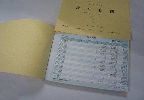 kingdee 金蝶 会计账簿封面 账簿封面rm03 314ⅹ205mm图片