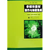 http://ec4.images-amazon.com/images/I/411G2c0pyhL._AA200_.jpg