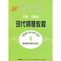 http://ec4.images-amazon.com/images/I/411GAtGOK5L._AA200_.jpg