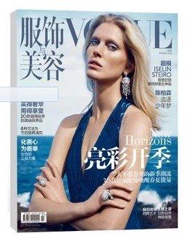 Vogue服饰与美容2014年2月 时尚杂志 亮彩开季.pdf