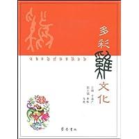 http://ec4.images-amazon.com/images/I/411MeuZit2L._AA200_.jpg