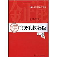 http://ec4.images-amazon.com/images/I/411Pok0etyL._AA200_.jpg