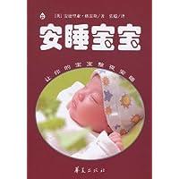 http://ec4.images-amazon.com/images/I/411QWfdQQfL._AA200_.jpg