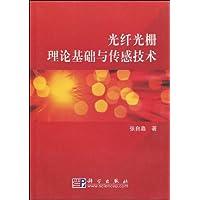 http://ec4.images-amazon.com/images/I/411QgYpxbYL._AA200_.jpg