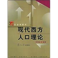 http://ec4.images-amazon.com/images/I/411QzVQtZgL._AA200_.jpg