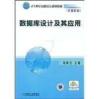 http://ec4.images-amazon.com/images/I/411Spc4m14L._AA200_.jpg