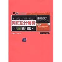 http://ec4.images-amazon.com/images/I/411U-v2nR2L._AA200_.jpg