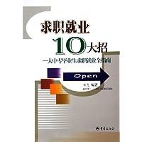 http://ec4.images-amazon.com/images/I/411VOSIhsSL._AA200_.jpg