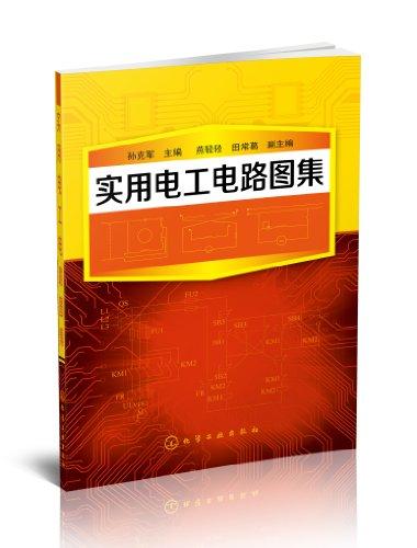 实用电工电路图集/孙克军(编者):图书比价:琅琅比价