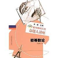 http://ec4.images-amazon.com/images/I/411atFBhPgL._AA200_.jpg