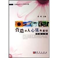 http://ec4.images-amazon.com/images/I/411c2mtDrJL._AA200_.jpg