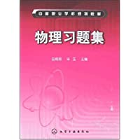 http://ec4.images-amazon.com/images/I/411dRQGD9EL._AA200_.jpg
