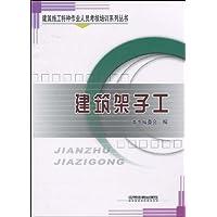 http://ec4.images-amazon.com/images/I/411h15cVlsL._AA200_.jpg
