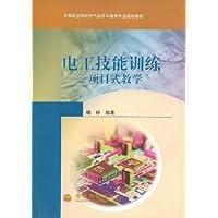 http://ec4.images-amazon.com/images/I/411h89j5jEL._AA200_.jpg