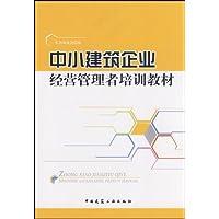 http://ec4.images-amazon.com/images/I/411hKg6Y40L._AA200_.jpg