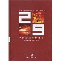 http://ec4.images-amazon.com/images/I/411hQEvFN2L._AA200_.jpg