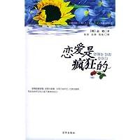 http://ec4.images-amazon.com/images/I/411kR%2B%2Bq3rL._AA200_.jpg