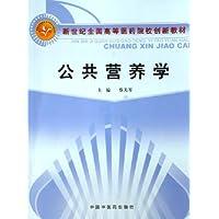 http://ec4.images-amazon.com/images/I/411kSzjtVlL._AA200_.jpg