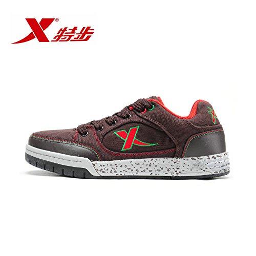XTEP 特步 男鞋 时尚百搭休闲板鞋 989319310065