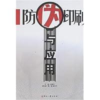 http://ec4.images-amazon.com/images/I/411o73X-v6L._AA200_.jpg