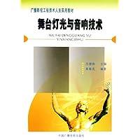 http://ec4.images-amazon.com/images/I/411pJe4Zg7L._AA200_.jpg